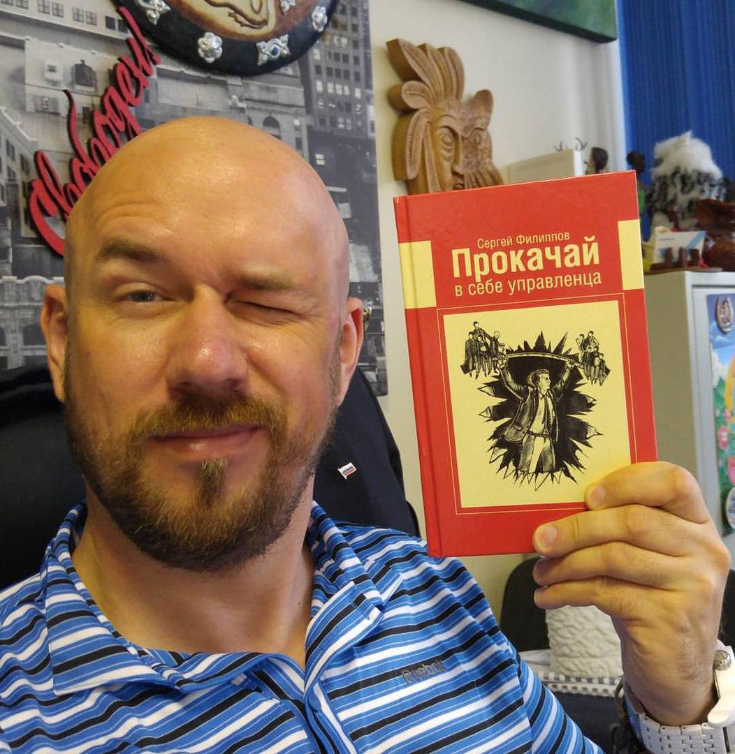 Сергей филиппов vertex книги скачать